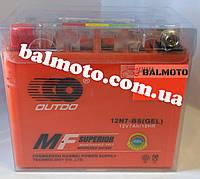 Аккумулятор АКБ 7А GEL оранжевый OUTDO (150*86*93)