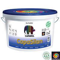 Краска Caparol CapaSilan на основе силиконовой смолы 2.5 л.