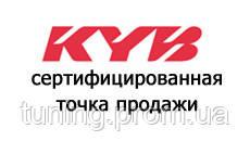 оригинальные амортизаторы KYB Kayaba