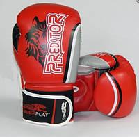 Боксерские перчатки Power Play 3005