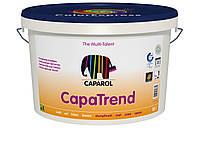 Интерьерная краска Caparol CapaTrend B1(белая) дисперсионная 12.5л