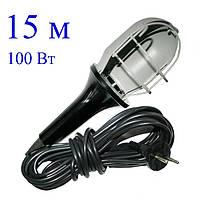 Лампа-переноска карболитовая 15м 250В, 100Вт