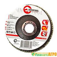 Диск шлифовальный лепестковый 125x22мм, зерно K80 Intertool BT-0208