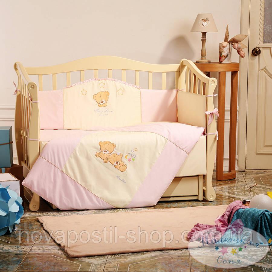Набор в детскую кроватку Tiny Love розовый (6 предметов)