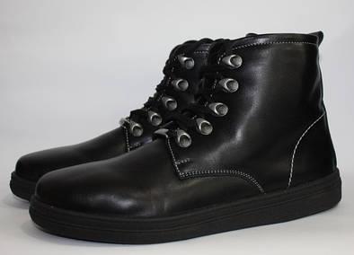 Ботинки Pilgrim thinsulate
