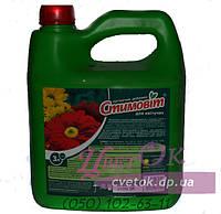 Стимовит для цветущих растений и среза, 3л