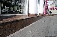 Гранит мрамор в Днепропетровске, фото 1