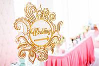 Прокат свадебного декора и текстиля, чехлы на стулья, банты, салфетки,  юбки