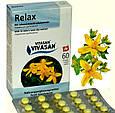 Релакс  Вивасан зверобой с витаминами В и С швейцарский натуральный 60 капс, фото 3