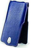 Чехол Status Side Flip Series Lenovo Vibe S1 Dark Blue