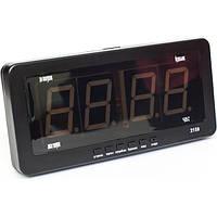 Часы электронные CAIXING CX-2159-1