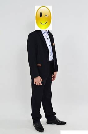 Школьный костюм двойка для мальчика черный, фото 2