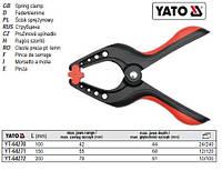 Струбцина пружинна прищіпка L= 100 мм висота/глибина 42/44 мм YATO-64270