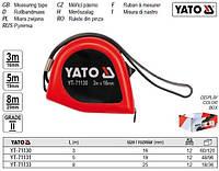 Рулетка подвійне блокуванняі магнітний наконечник l= 8 м b= 25 мм YATO-71132