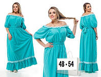 Длинное платье 03277, фото 1