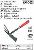 Рыхлитель розрихлювач комбі сталь ручка обрізана l=310мм YATO-8867