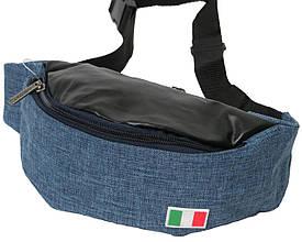 Поясная сумка Loren WB-05C голубой