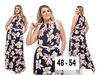 Платье Бомбей р4791, фото 1