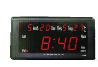 Часы электронные CAIXING CX-2168-1