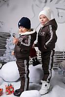 "Детский спортивный костюм унисекс ""Армани"""