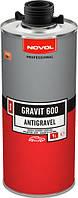 NOVOL GRAVIT 600 Антигравийное покрытие MS — чёрный 1,0кг