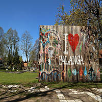 Туры в Литву, фото 1