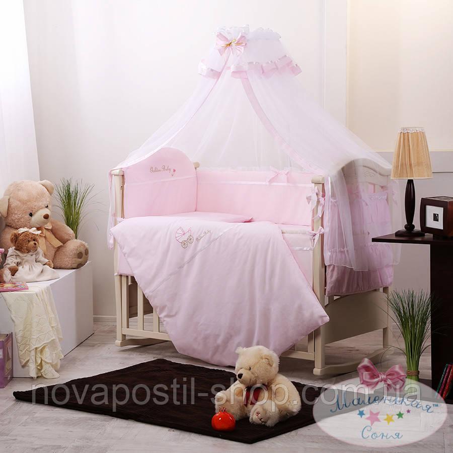 Набор в детскую кроватку Golden нежно-розовый(7 предметов)
