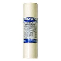 """Картридж для систем очистки воды из полипропиленового волокна """"аквафор"""" , 5мкм ,20мкм - 2,5х10"""