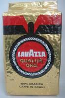 Кава зерно LAVAZZA Qualita Oro 100А 1кг