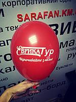 Нанесение логотипа на воздушные шарики Хмельницкий