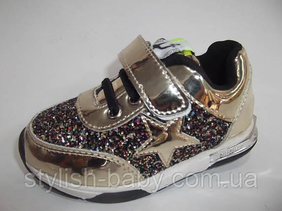 Детская спортивная обувь бренда С.Луч для девочек (разм. с 26 по 31), фото 2