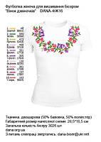 """Женские футболки для вышивки бисером (нитками) """"Веночек колокольчиков"""", фото 1"""