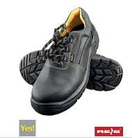 Ботинки BRYES-P-OB