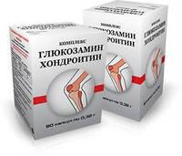 Глюкозамин-хондроитин комплекс капс. 0,32 г № 60 Фармакор Продакшн