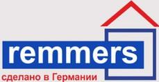 РЕММЕРС-ХАРЬКОВ