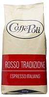 Кава зерно Cafe Poli Espresso 1кг