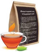 Монастирський чай - збір для здорового сну. Ціна виробника. Фірмовий магазин.
