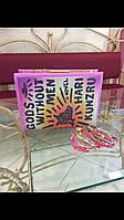 Оригинальная брендовая женская сумка в виде книжки итальянская цветная