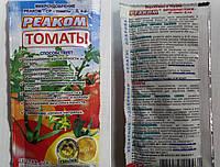 Реаком-Томаты 25мл
