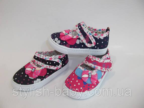 Детские кеды бренда Bluerama для девочек (разм. с 21 по 26), фото 2