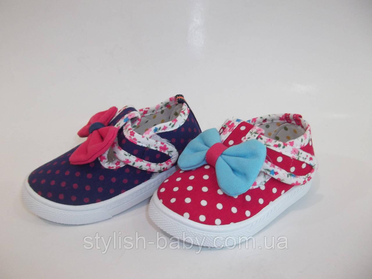 Детские кеды бренда Bluerama для девочек (разм. с 21 по 26)