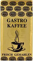 Кофе молотый Alvorada Gastro Kaffee 1000 г