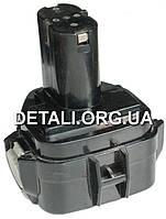 Аккумулятор шуруповерта Makita 12В прямая клемма