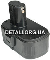 Аккумулятор шуруповерта Craft 18В 1 час (ровный, узкий)