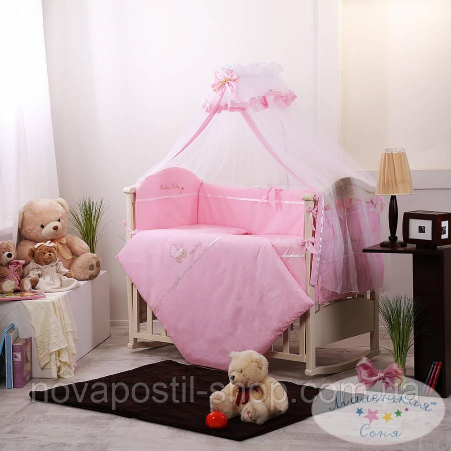 Набор в детскую кроватку Golden розовый (7 предметов)