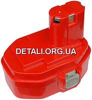 Аккумулятор шуруповерта Makita 14.4V 2Ah