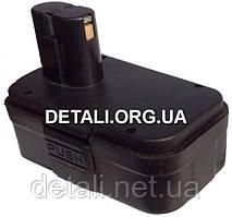Аккумулятор шуруповерта Kinzo 20,4V 25C986