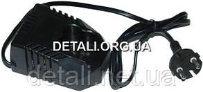 Зарядное устройство для шуруповерта AEG 18V Li-Ion