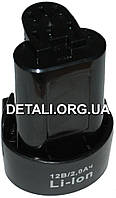 Аккумулятор для шуруповерта Арсенал ДА-12АМЛ 12V 2Ah Li-Ion