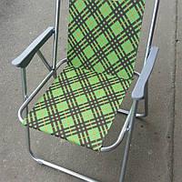 """Кресло складное """"DES 1001"""""""